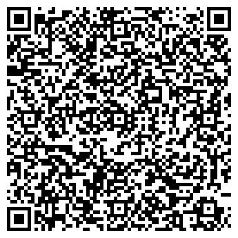 QR-код с контактной информацией организации Сезонный отдых