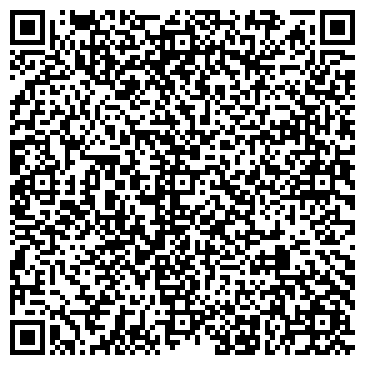 """QR-код с контактной информацией организации Интернет-магазин """"Крошка KID'S"""""""