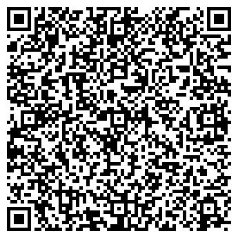 QR-код с контактной информацией организации Foxevents (Фоксевенс),ИП