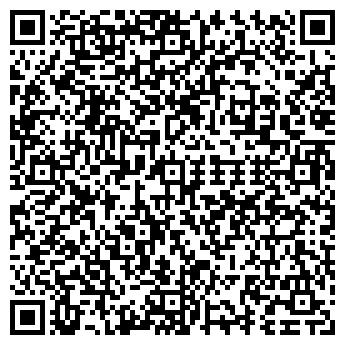 QR-код с контактной информацией организации Джанибекова, ИП