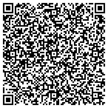 QR-код с контактной информацией организации Аспан Line (Аспан Лайн), ТОО