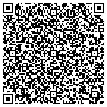 QR-код с контактной информацией организации Центр бронирования гостиниц Астаны, ИП
