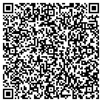 QR-код с контактной информацией организации Круиз, ТОО