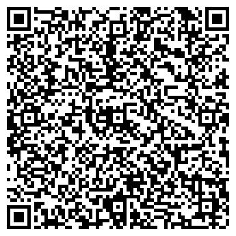QR-код с контактной информацией организации Аль Минара, ТОО