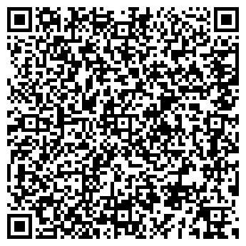 QR-код с контактной информацией организации Нуранэль Компания, ТОО