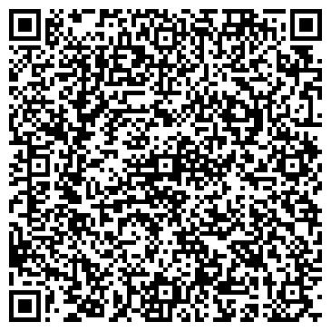 QR-код с контактной информацией организации Golden Compass Travel, ТОО