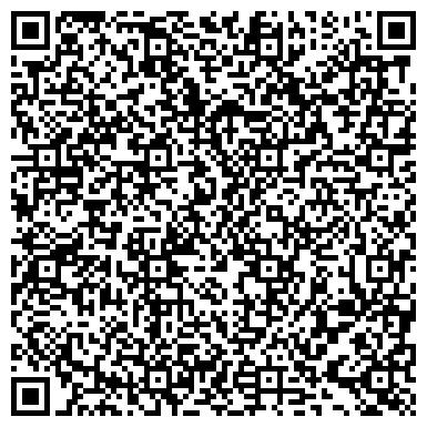 QR-код с контактной информацией организации Avallon-Тур (Аваллон-Тур), ТОО