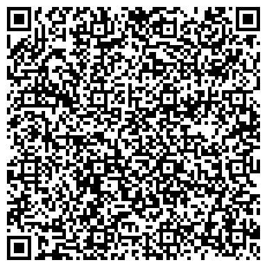 QR-код с контактной информацией организации Альпинистская учебно-спортивная база Талгар, ТОО