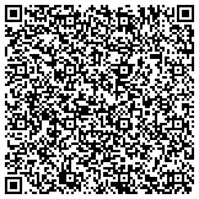 QR-код с контактной информацией организации Бибо & Company (Бибо и Компани), ТОО
