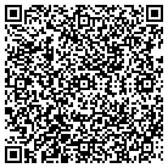 QR-код с контактной информацией организации Дакцин, ТОО