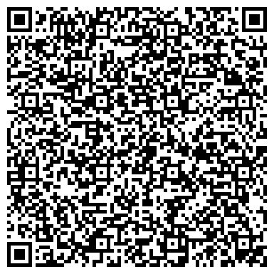 QR-код с контактной информацией организации Бюро путешествий Саяхат, ТОО