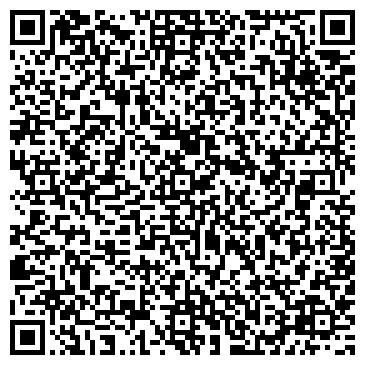 QR-код с контактной информацией организации Пассажирские перевозки, ИП