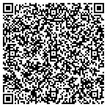 QR-код с контактной информацией организации Экомузей, ТОО
