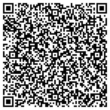 QR-код с контактной информацией организации Гранд, ТОО Корпорация