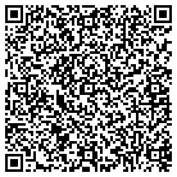 QR-код с контактной информацией организации Таир-Тур, ТОО
