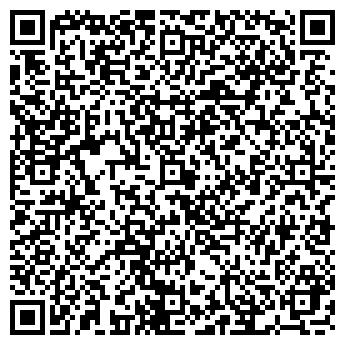 QR-код с контактной информацией организации Вест-экспресс, ТОО
