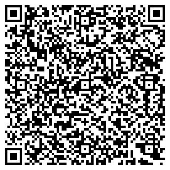 QR-код с контактной информацией организации Dvizh (Дивиж), ТОО