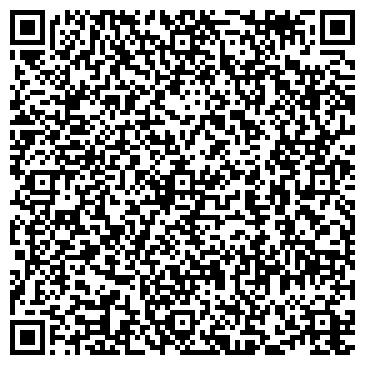 QR-код с контактной информацией организации Транспортная компания Delta (Делта), ИП