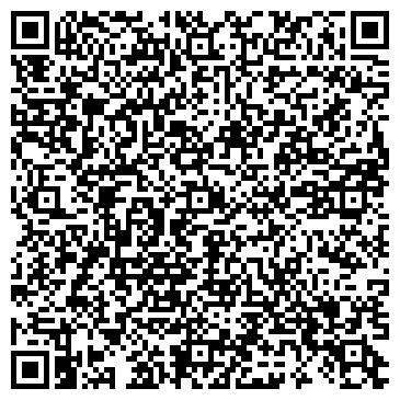 QR-код с контактной информацией организации Элит Саяхат, ТОО