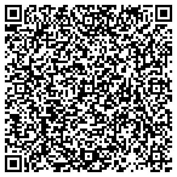QR-код с контактной информацией организации L - тур (Эль - тур), Туристкая компания