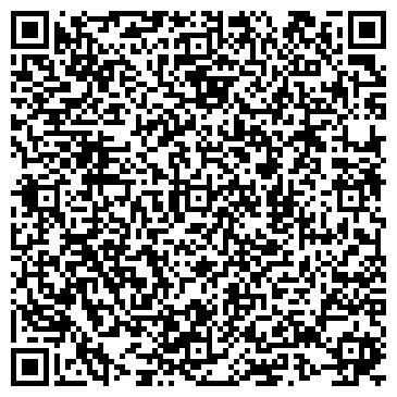 QR-код с контактной информацией организации VipTravelAstana (ВипТрэвелАстана), ТОО