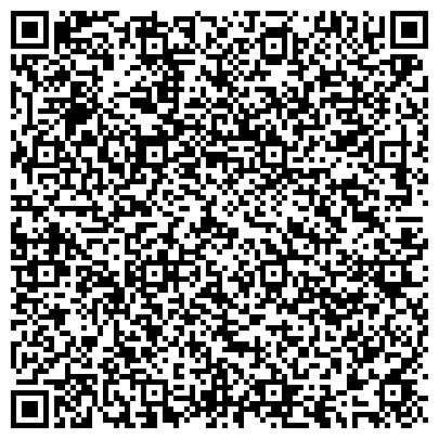 QR-код с контактной информацией организации Asian travel club (Азия трэвэл клаб), ТОО