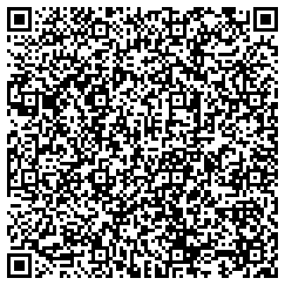 QR-код с контактной информацией организации Фортуна тур, ТОО