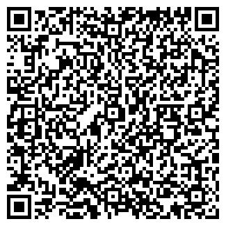 QR-код с контактной информацией организации АлАс Тур, ТОО