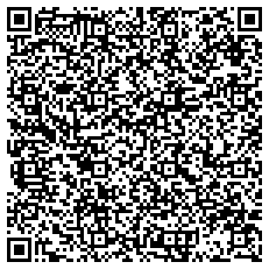 QR-код с контактной информацией организации Intourist Kazakhstan Company, ТОО