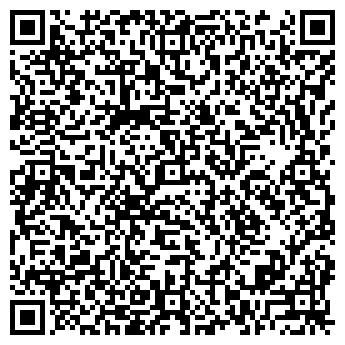"""QR-код с контактной информацией организации """"TutAhlamon"""" ЧП"""