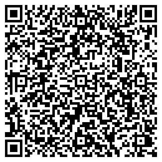 QR-код с контактной информацией организации элеком