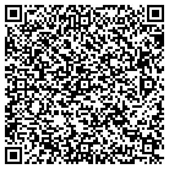 """QR-код с контактной информацией организации """"3 х 6"""""""