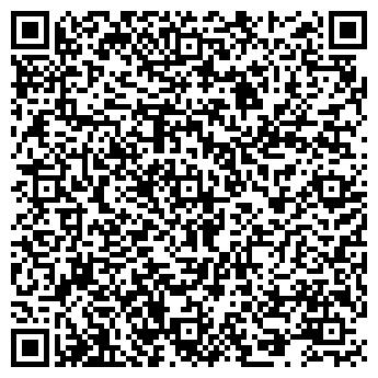 QR-код с контактной информацией организации турагенство