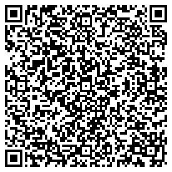 """QR-код с контактной информацией организации ООО """" Крым ЛТД"""""""