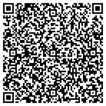 """QR-код с контактной информацией организации ООО """" Октопус - Трейдинг """""""