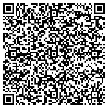 QR-код с контактной информацией организации Каролина-тур