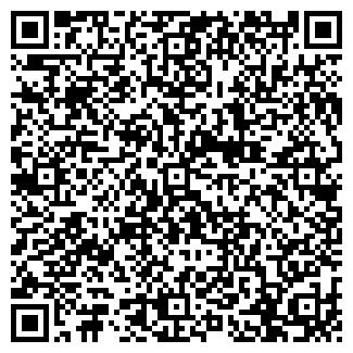 QR-код с контактной информацией организации Байтерек