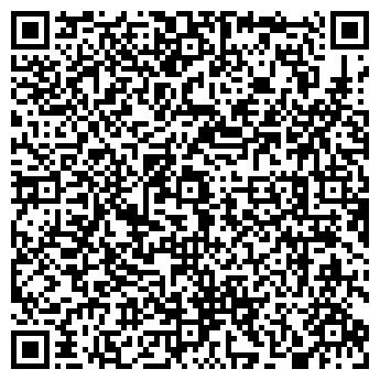 """QR-код с контактной информацией организации агенство """"Старый Киев"""""""