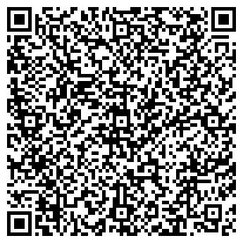 """QR-код с контактной информацией организации Рыболовная база """"Майтан"""""""
