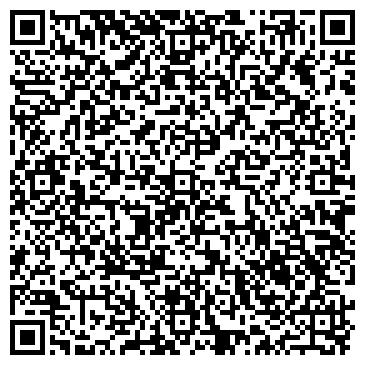 """QR-код с контактной информацией организации Зона отдыха """"Морской Компас"""""""