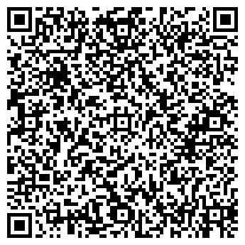 QR-код с контактной информацией организации ООО СтарБусТрэвел