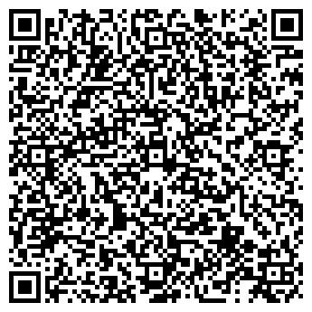 """QR-код с контактной информацией организации База отдыха """"Дружба"""""""