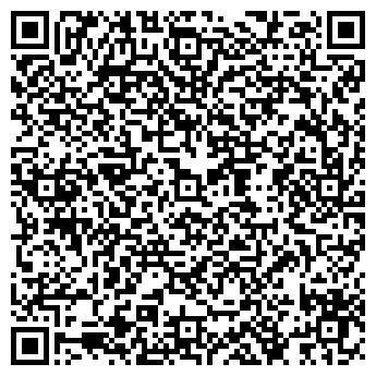 """QR-код с контактной информацией организации Мини-отель """"Волна"""""""