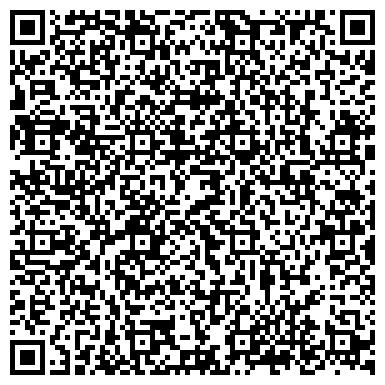 QR-код с контактной информацией организации TOO «A-EUROTRADE», Общество с ограниченной ответственностью