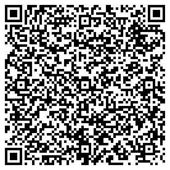 """QR-код с контактной информацией организации гостиница """"Бобур"""""""