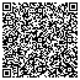 """QR-код с контактной информацией организации ТОВ """"IWG"""""""