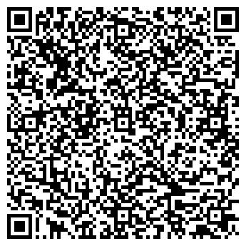 QR-код с контактной информацией организации berdyansk-sdam