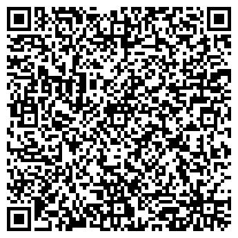 QR-код с контактной информацией организации Минск, ООО