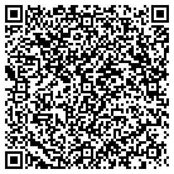 QR-код с контактной информацией организации Каляга О. Н., ИП