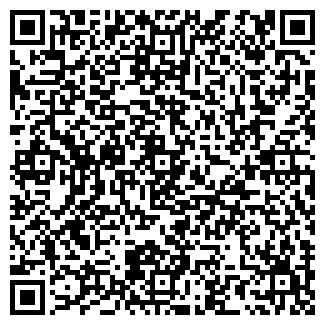 QR-код с контактной информацией организации ИП Alau-city